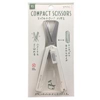 デザインフィル XS コンパクトハサミ 白