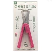 デザインフィル XS コンパクトハサミ ピンク