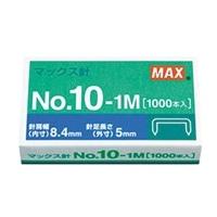 MAX マックス針 ホッチキス針 N0.10-1M 1000本入