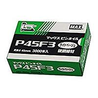 MAX ピンネイル P50F3 ライトベージュ