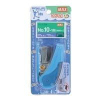 マックス 子供用ホッチキス HD-10NLCK/B