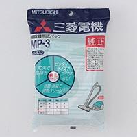 三菱 純正紙パック MP−3