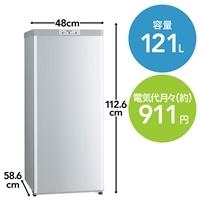 【数量限定】【SU】三菱 121L 横開き冷凍庫 MF-U12D