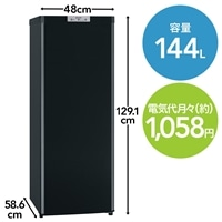 【数量限定】【SU】三菱 144L 横開き冷凍庫 MF-U14D