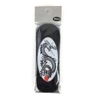靴ひも安全靴用 丸 150cm 黒