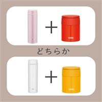 サーモス 初売セット(真空断熱ケータイマグ+真空断熱スープジャー)