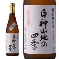 八重寿 特別純米酒 白神山地の四季 720ml【別送品】