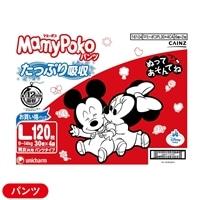 【ケース販売】マミーポコ パンツ L 120枚(30枚×4個)【別送品】