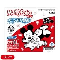【ケース販売】マミーポコ パンツ ビッグ 104枚(26枚×4個)【別送品】