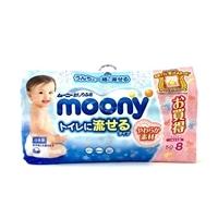 ムーニー おしりふき トイレに流せるタイプ つめかえ用 50枚×8個