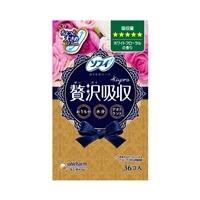 【店舗限定】ユニ・チャーム ソフィ Kiyora 贅沢吸収 ホワイトフローラルの香り 多い用 36枚