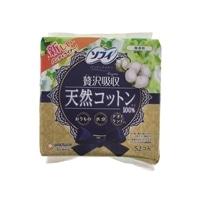 ユニ・チャーム ソフィ Kiyora 贅沢吸収 天然コットン100% 52枚
