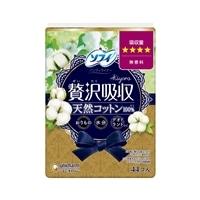 ユニ・チャーム ソフィ Kiyora 贅沢吸収 天然コットン100% 少し多い用 44枚
