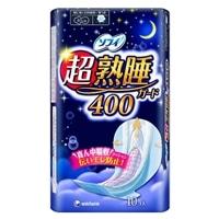 チャーム  ソフィ超熟睡ガード 400 10枚