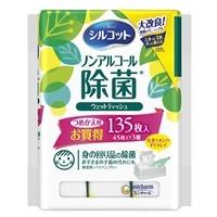 ユニ・チャーム シルコット 除菌ウェットティッシュ ノンアルコールタイプ 詰替 45枚×3個