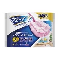ユニ・チャーム ウェーブ ハンディワイパー 共通取替えシート 8枚 ピンク
