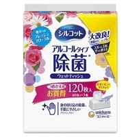 ユニ・チャーム シルコット 除菌ウェットティッシュ アルコールタイプ ヒアルロン酸配合 フロ−ラルの香り 詰替40枚×3個