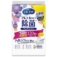 ユニ・チャーム シルコット 除菌ウェットティッシュ アルコールタイプ ヒアルロン酸配合 詰替 40枚x3個