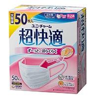 ユニ・チャーム 超快適マスクプリーツタイプ小さめ50枚