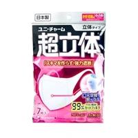 超立体マスク小さめ5枚+2枚