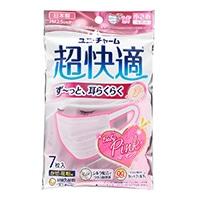 超快適マスク プリーツタイプ女性用小さめ7枚