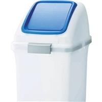 【CAINZ DASH】コンドル リサイクルトラッシュ SKL−50プッシュ蓋 青