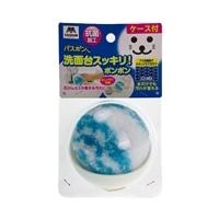 洗面台スッキリポンポン 抗菌ケース付 ブルー
