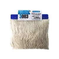 ビィーズオン フリーハンドル 3003糸ラーグ 260g E8 ブルー