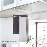 プレート 戸棚下布巾ハンガー ホワイト