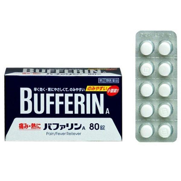 【指定2類医薬品】バファリンA 80錠