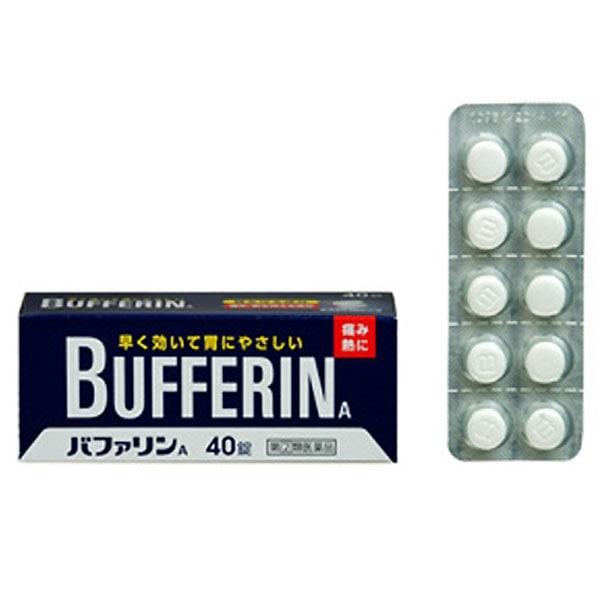 【指定2類医薬品】バファリンA 40錠