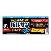 【第2類医薬品】LN 水のバルサンプロEX 6-8畳用3個