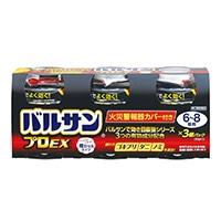 【第2類医薬品】LN バルサンプロEX 6-8畳用3個
