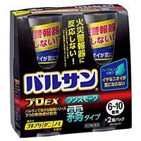 【第2類医薬品】バルサンプロEX霧6-10畳*2個パック