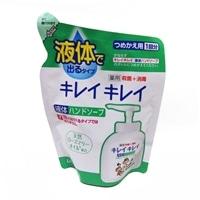 ライオン キレイキレイ 薬用液体ハンドソープ 詰替 200ml