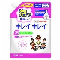 ライオン キレイキレイ 薬用泡ハンドソープ 詰替 450ml