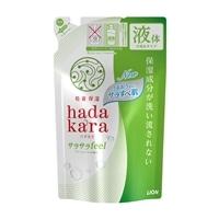 LION hadakara ボディソープ 保湿+サラサラ仕上がり グリーンフルーティの香り 詰替 340ml
