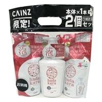 【数量限定】hadakara 泡ボディソープ 本体1本+詰替2個セット フローラルブーケの香り