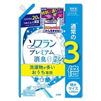 ライオン ソフラン プレミアム消臭 洗濯物が多いおうち専用 詰替 特大 1.29L