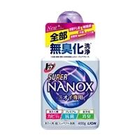 ライオン トップ スーパーNANOX ニオイ専用 本体 400g