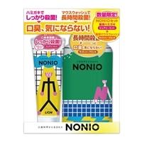 【数量限定】NONIO 薬用マウスウォッシュ ライトハーブミント 600ml+薬用ハミガキ ピュアリーミント 130g