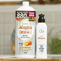 ライオン CHARMY Magica 酵素+(プラス) フルーティオレンジの香り デザイン空ボトル+詰替大型セット