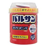 【第2類医薬品】LN バルサン 24-32畳用