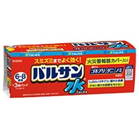【第2類医薬品】水ではじめるバルサン6-8畳*3個パック