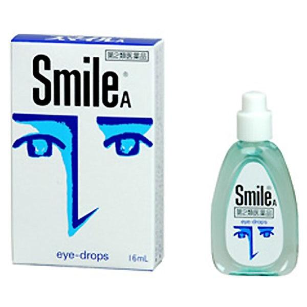 【第2類医薬品】スマイルA