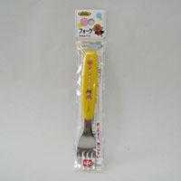 子供用食器 アンパンマン フォーク(イエロー)