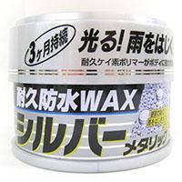リンレイ  耐久防水ワックス 固形 シルバーメタリック