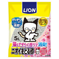 猫砂 LION ニオイをとる砂 フローラルソープの香り 5L(1Lあたり 約119.6円)