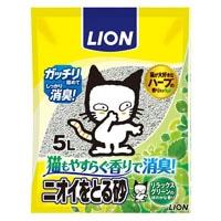 猫砂 LION ニオイをとる砂 リラックスグリーンの香り 5L(1Lあたり 約119.6円)