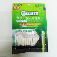 PETKISS 食後の歯みがきガム やわらかタイプ 12本入り
